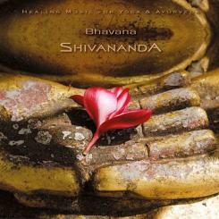 CD Shivananda, Bhavana, exempt de droits SACEM