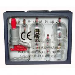 Shen Long Cupping Set with Vacuum Suction Pump