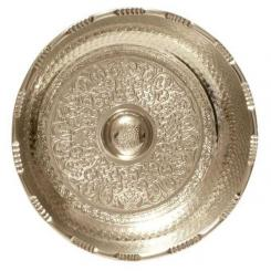 Hamam Bowl TAS, large