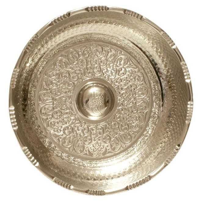 Hamam Bowl TAS, large